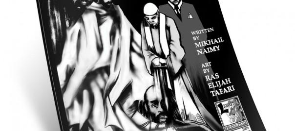 The Book Of Mirdad - Ras Elijah Tafari
